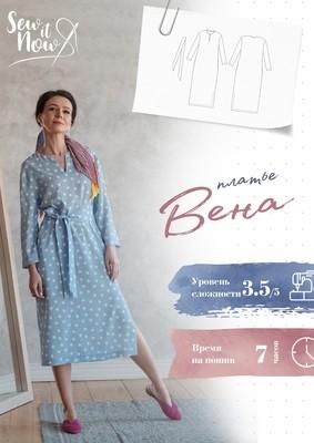 Платье Вена