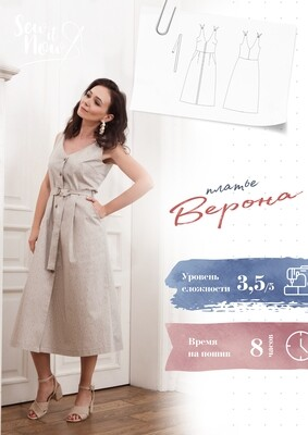 Платье Верона