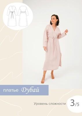 Платье Дубай