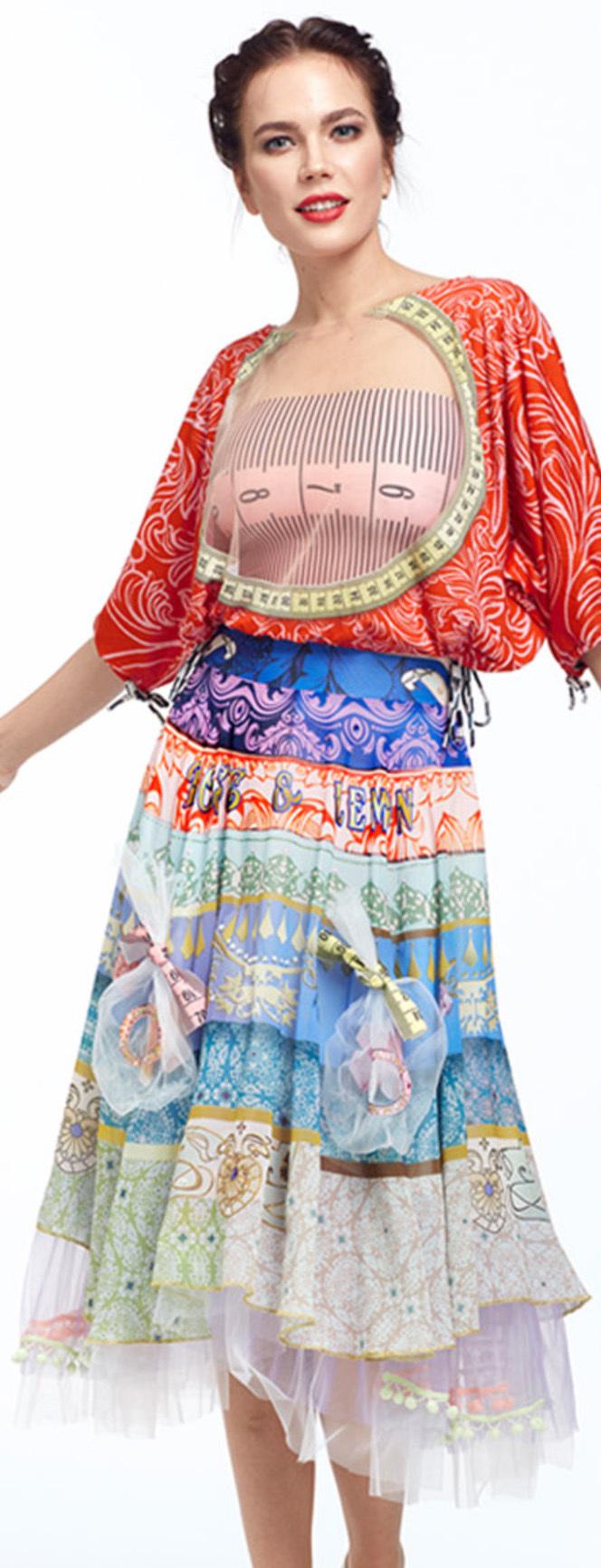 IPNG: Bow Tied Lokoometric Illusion Midi Skirt (Some Ship Immed, 1 Left!)