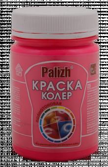 """Краска-колер акриловая """"Palizh"""" 161 (Розовый флуоресцентный)"""