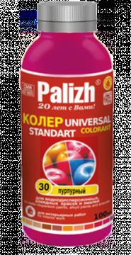 """Паста колер """"Palizh"""" 30 (Пурпурный)"""