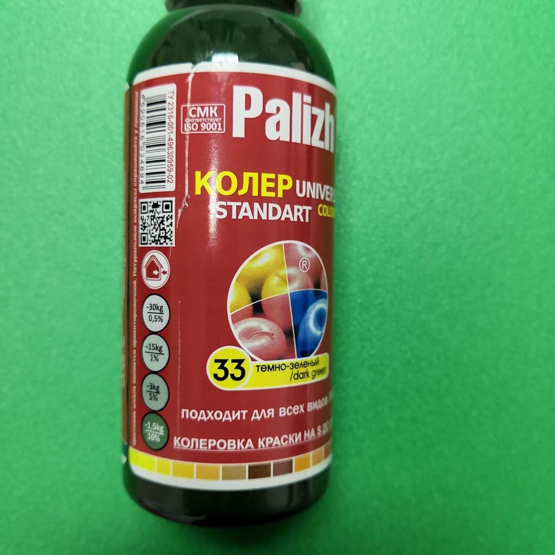 """Паста колер """"Palizh"""" 33 (Темно-зеленый)"""