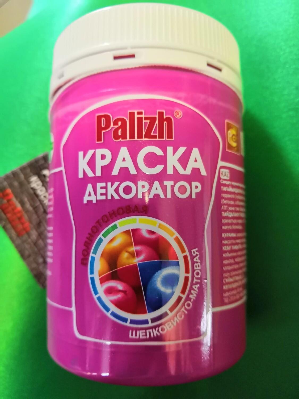 "Краска-колер акриловая ""Palizh"" 108 (Ярко-розовый)"