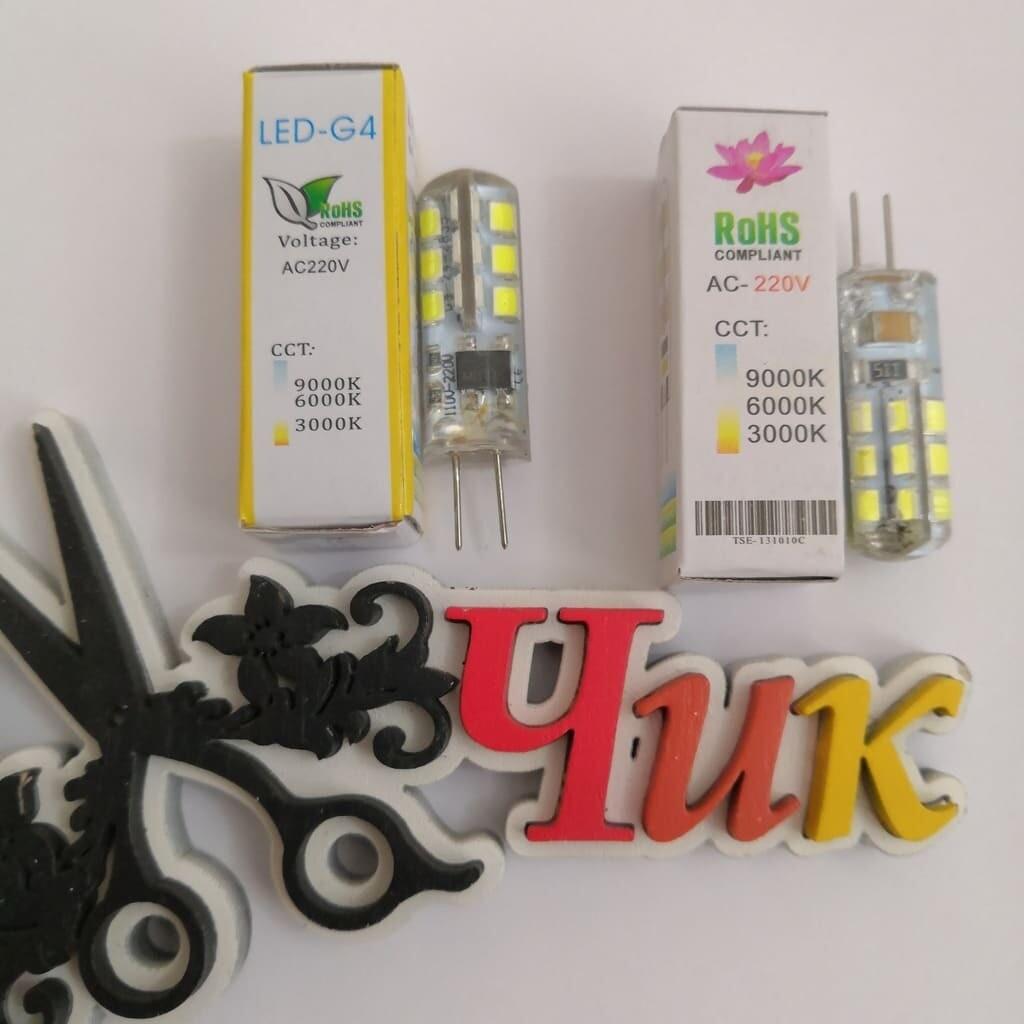 Лампочка G4 (кукуруза) светодиодная 6W 220В