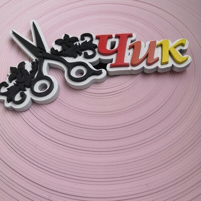 EVA ЛЮКС  2 мм в рулоне #21 (Светло-розовый)