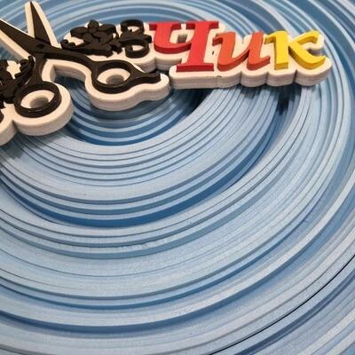 EVA СТАНДАРТ 2 мм в рулоне (Нежно-голубой)