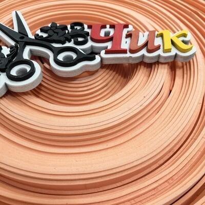 EVA СТАНДАРТ 2 мм в рулоне (Персиковый)