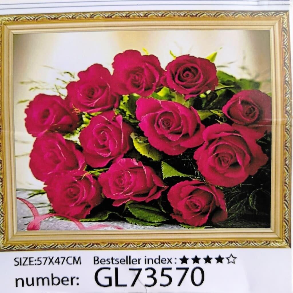 Алмазная мозаика без подрамника 50*40 см GL73570