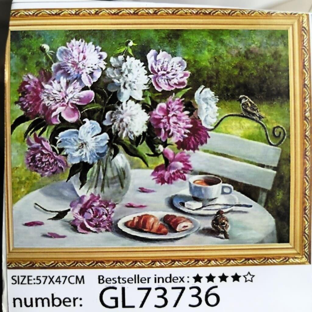 Алмазная мозаика без подрамника 50*40 см GL73736