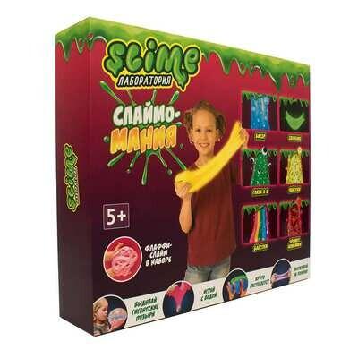 Большой набор для девочек Slime
