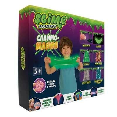 Большой набор для мальчиков Slime