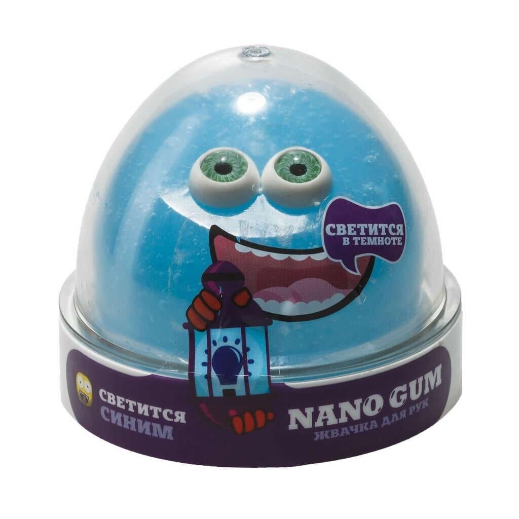 Nano Gum,  светится в темноте синим 50 гр