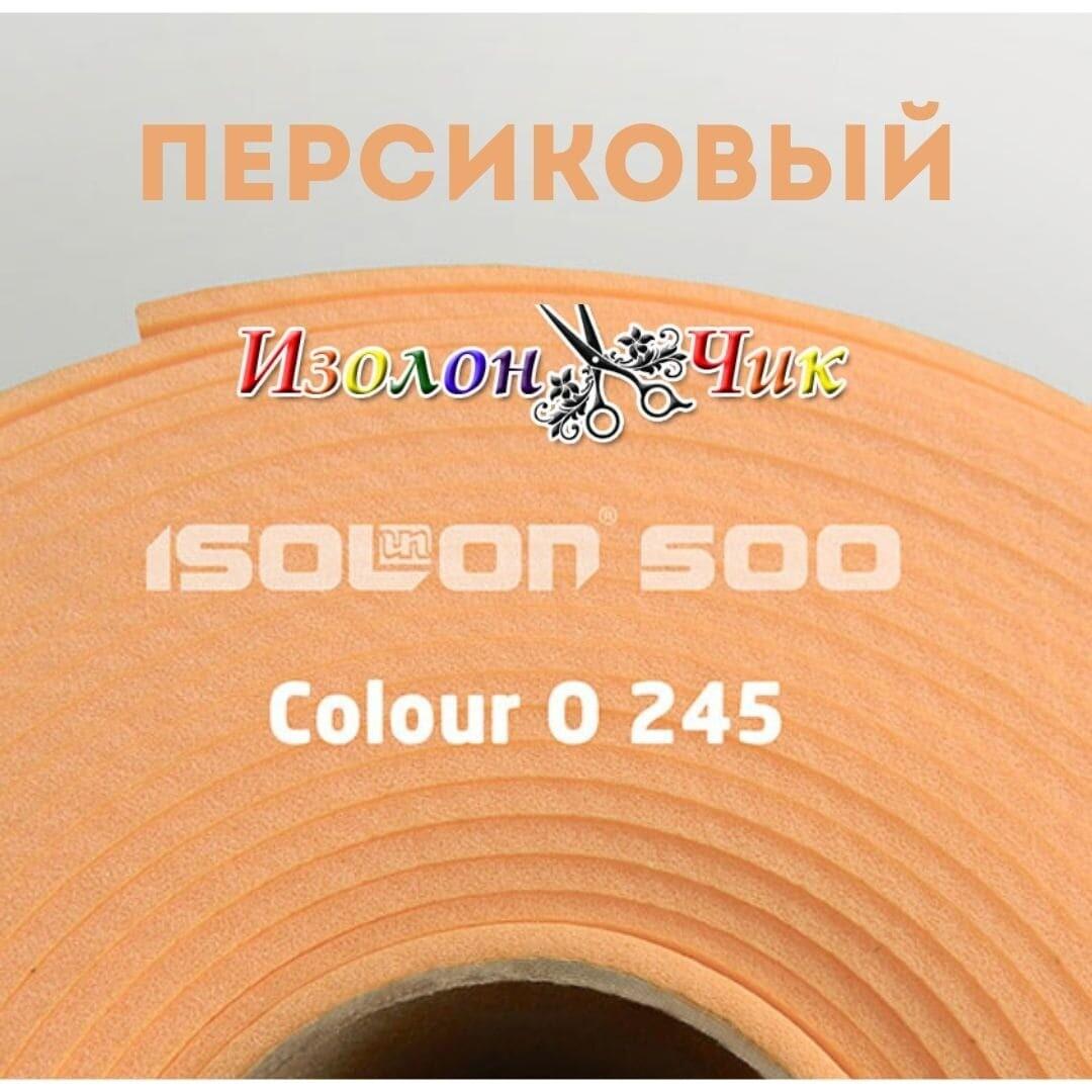 Изолон ППЭ 2 мм Персиковый (O245)