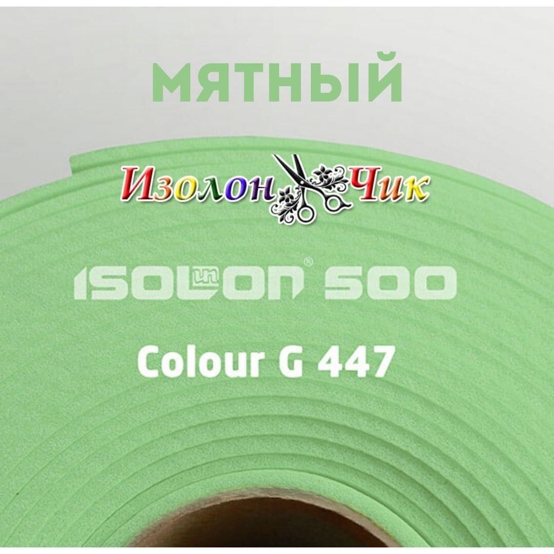 Изолон ППЭ 2 мм Мятный (G447)