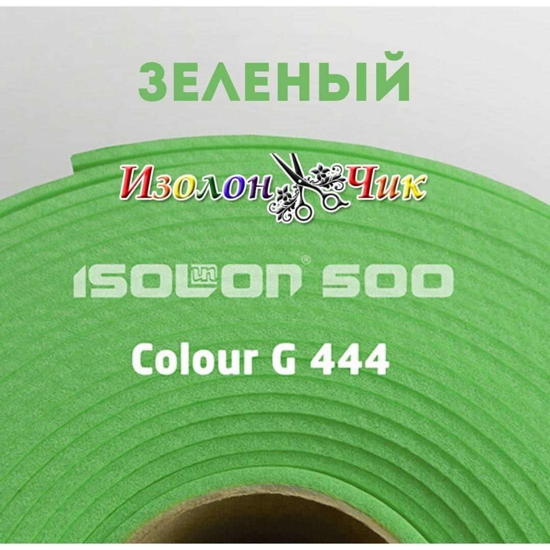 Изолон ППЭ 3 мм Зеленый (G444)
