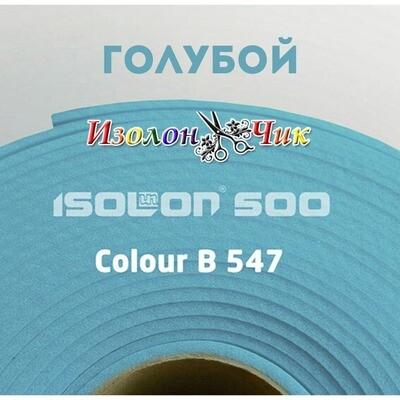 Изолон ППЭ 3 мм Голубой (В547)