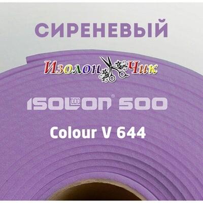 Изолон ППЭ 3 мм Сиреневый (V644) - ширина 75 см.