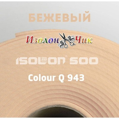 Изолон ППЭ 3 мм Бежевый (Q943) - ширина 75 см.