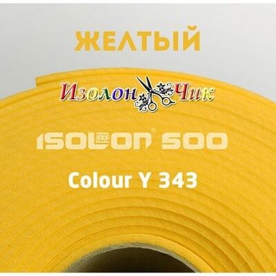 Изолон ППЭ 3 мм Желтый (Y343) - ширина 75 см.