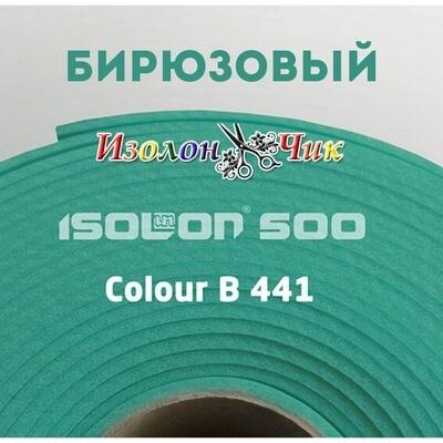 Изолон ППЭ 3 мм Бирюза (B441)