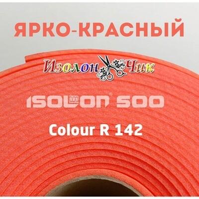 Изолон ППЭ 3 мм Ярко-красный (R142) - ширина 75 см.