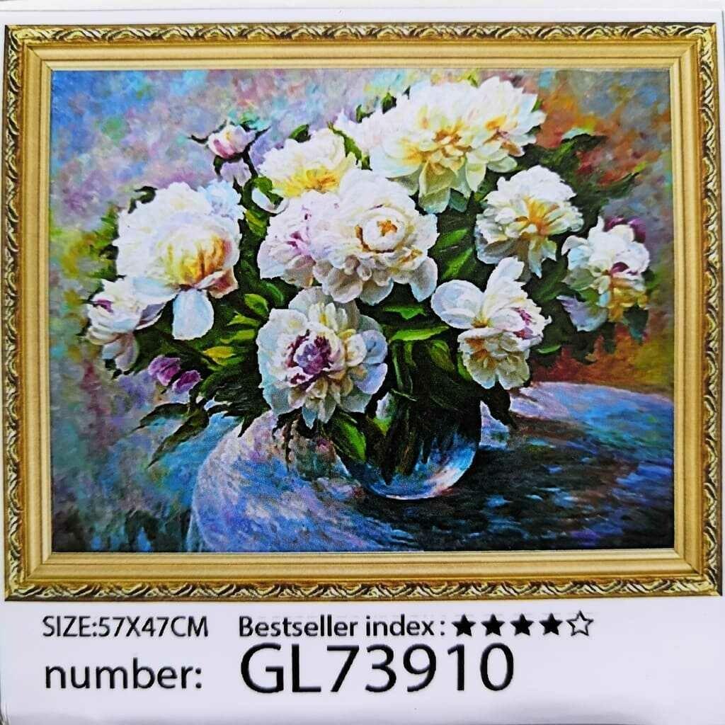 Алмазная мозаика без подрамника 50*40 см GL73910