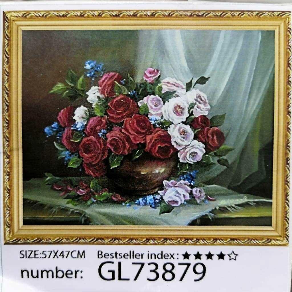 Алмазная мозаика без подрамника 50*40 см GL73879
