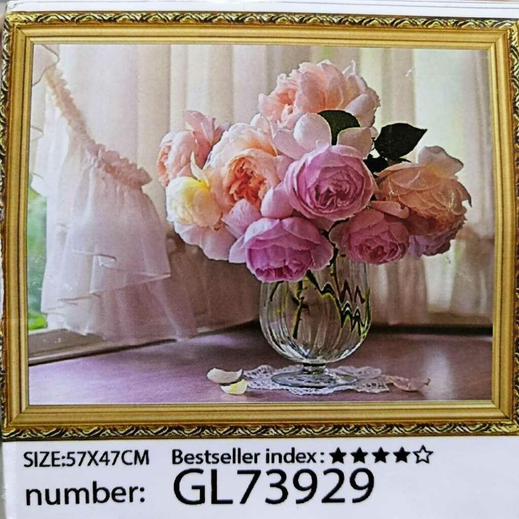 Алмазная мозаика без подрамника 50*40 см GL73929