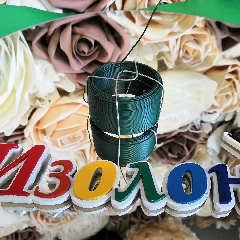 ПОДАРОК при заказе на 3500 рублей товаров - Проволока с ПВХ покрытием, зеленая 0,9мм, длина 50м