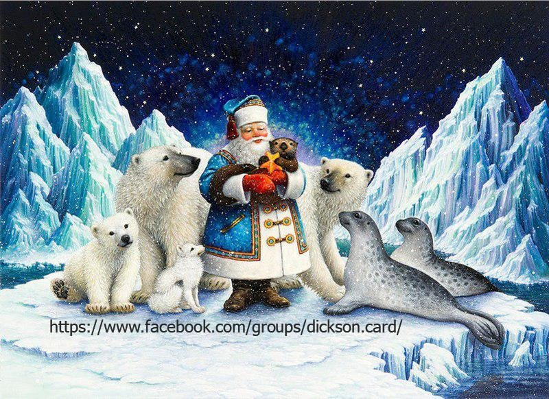 Santa Claus and the animals on the ice from ©​ Lynn Bywaters