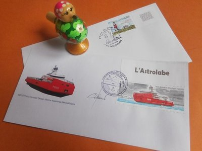 First day cover L'Astrolabe. КПД Франция