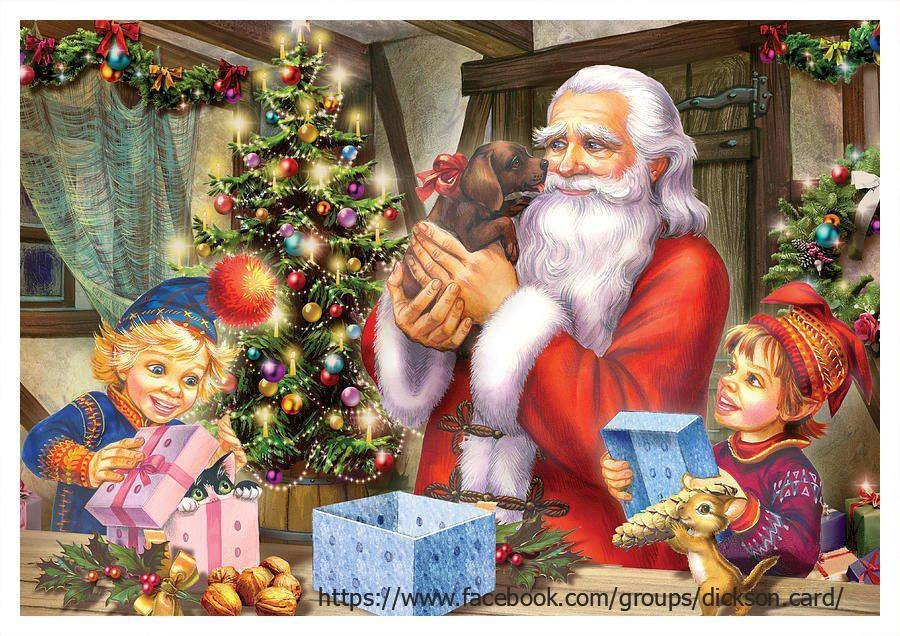 Santa Claus at the Christmas tree and kids helpers with gifts