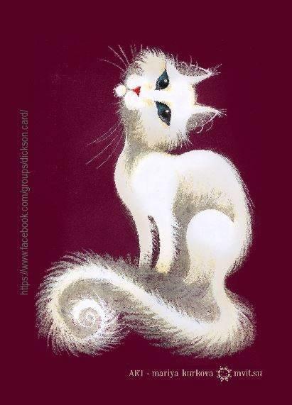 White cat  © Мария Куркова