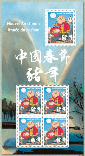 Nouvel an chinois - Année du cochon