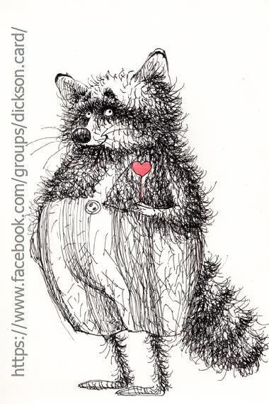 Badger with a heart from © Oleg Goncharov