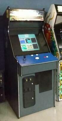 60-in1 Multicade Arcade Machine