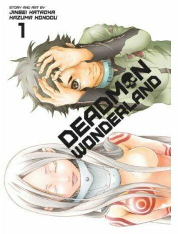 Deadman Wonderland Volume 1