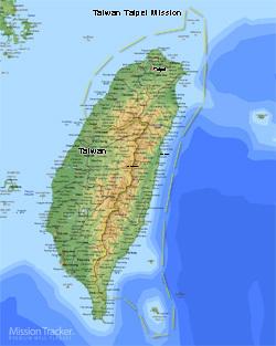 Taiwan Taipei Mission Medium (8X10) Digital Download Only