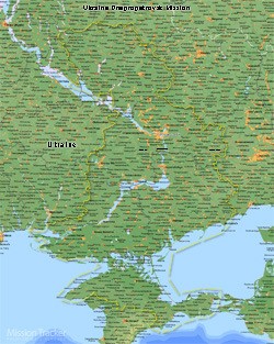 Ukraine Dnepropetrovsk Mission Medium (8X10) Digital Download Only