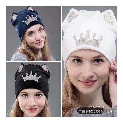 Crown Cat Ear Beanie