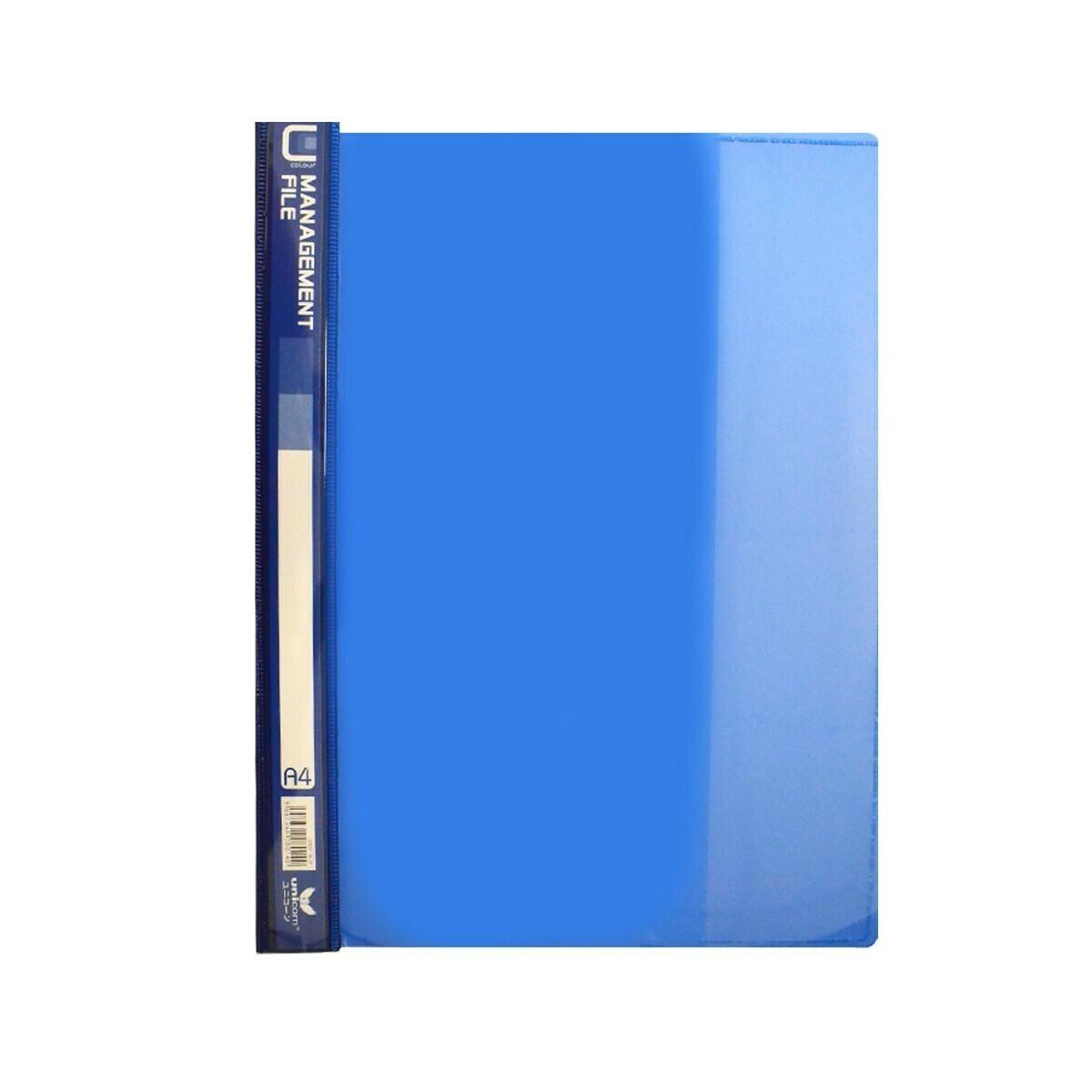 Unicorn PVC Management File UMF-807