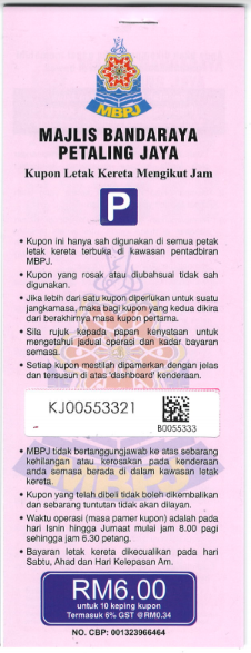MBPJ Hourly Parking Coupon