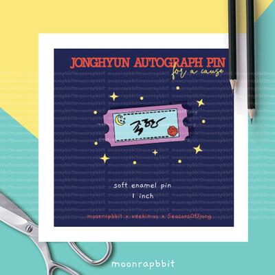 Enamel Pin: Jonghyun Autograph Pin