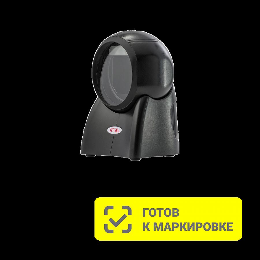 Настольный 2D-сканер штрихкодов АТОЛ D2