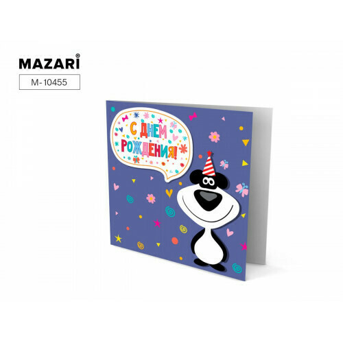 """Мозаика алмазная 15*15см MAZARI """"Открытка С Днем Рождения!"""" M-10455"""