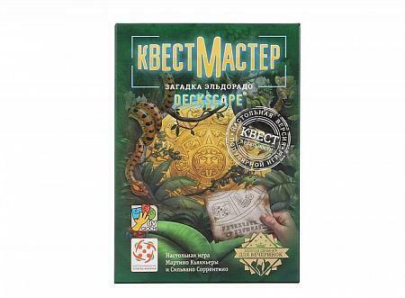"""Настольная игра """"КВЕСТ-МАСТЕР 4. Загадка Эльдорадо"""" Deckscape"""