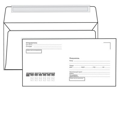Конверт бумажный Е65 110*220 50шт/уп КУРТ адрес.сетка, отрыв.лента 124170