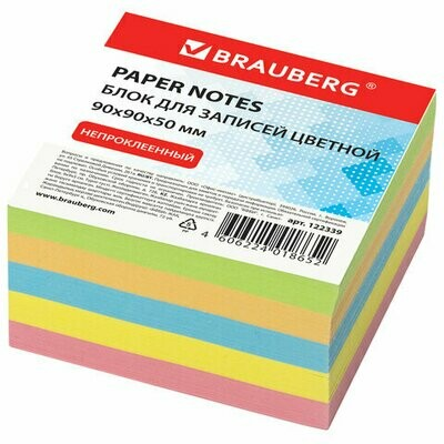 Блок для записей цветной 9*9*5см BRAUBERG 122339 непроклеен.