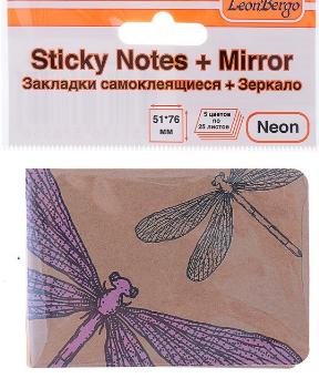 Закладки клейкие бумаж. 5цв*25л LEONBERGER с зеркальцем LB-1220006 неон